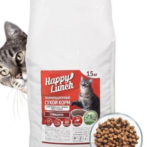 Купить сухой корм для кошек всех пород Happy Lunch/Хэппи ланч со вкусом говядины, в магазине Makpets