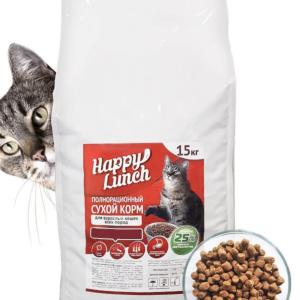 Купить сухой корм для кошек всех пород Happy Lunch/Хэппи ланч со вкусом мясного ассорти, в магазине Makpets
