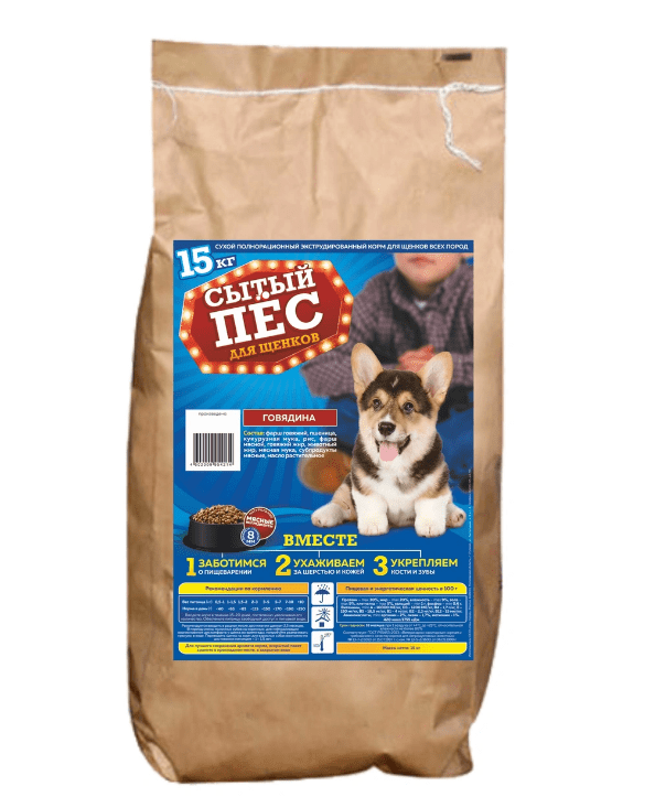 Купить корм для щенков всех пород «Сытый пёс» со вкусом говядины в магазине Makpets