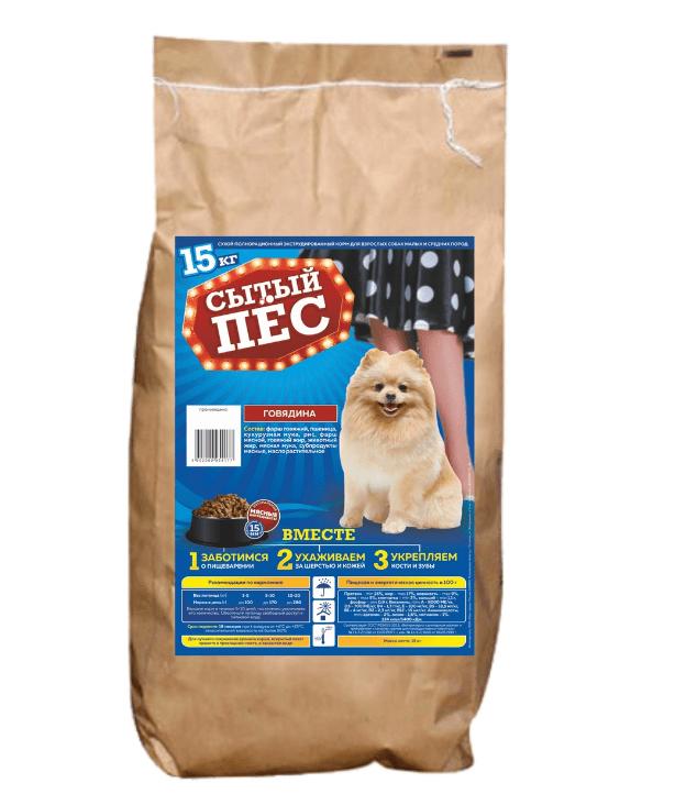 Купить корм для собак малых и средних пород «Сытый пёс» со вкусом говядины в магазине Makpets
