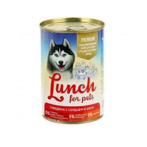 Купить Корм для собак Lunch for pets Говядина с сердцем, кусочки в желе (крышка ключ), в Казани
