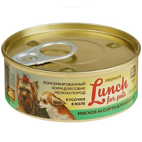 Купить Корм для собак Lunch for pets Мясное ассорти для щенков, кусочки в желе (крышка ключ), 100 гр в Казани