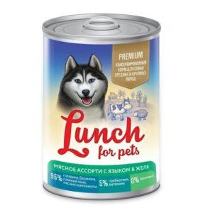 Купить Корм для собак Lunch for pets Мясное ассорти с языком, кусочки в желе (крышка ключ), в Казани