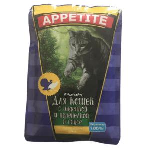 Appetite корм для кошек (пауч) индейка с перепелкой в соусе, 85 г.
