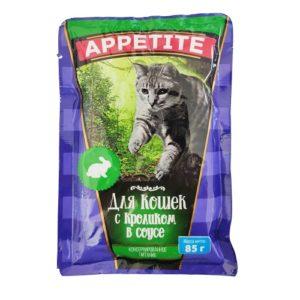 Appetite корм для кошек (пауч) кролик в соусе, 85 г.