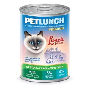 Купить Корм для кошек Lunch for pets Перепелка с кроликом, кусочки в желе (крышка ключ), 400 гр в Казани