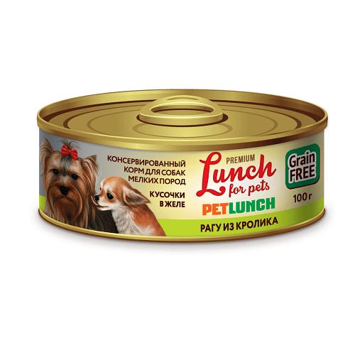 Купить Корм для собак Lunch for pets Рагу из кролика, кусочки в желе (крышка ключ), 100 гр в Казани