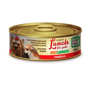 Купить Корм для собак Lunch for pets Говядина, кусочки в желе (крышка ключ), 100 гр в Казани