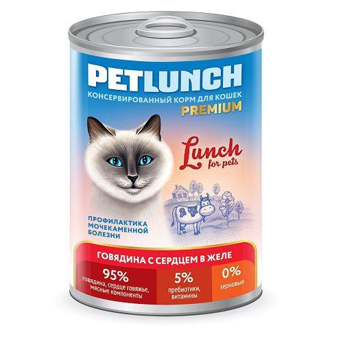 Купить Корм для кошек Lunch for pets Говядина с сердцем , кусочки в желе (крышка ключ), 400 гр в Казани