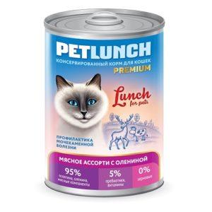 Купить Корм для кошек Lunch for pets Мясное ассорти с олениной, кусочки в желе (крышка ключ), 400 гр в Казани