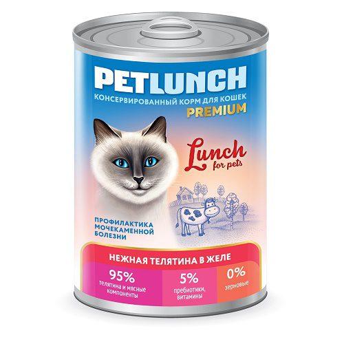 Купить Корм для кошек Lunch for pets Нежная телятина , кусочки в желе (крышка ключ), 400 гр в Казани