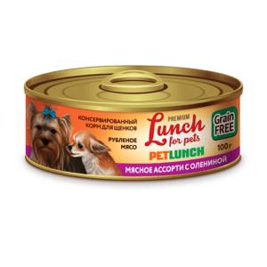 Консервы для щенков Lunch for pets Мясное ассорти с олениной, рубленое мясо, 100 г.