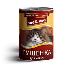 Корм для кошек консервированный Тушёнка Мясное ассорти, 100% мяса, 340 г.