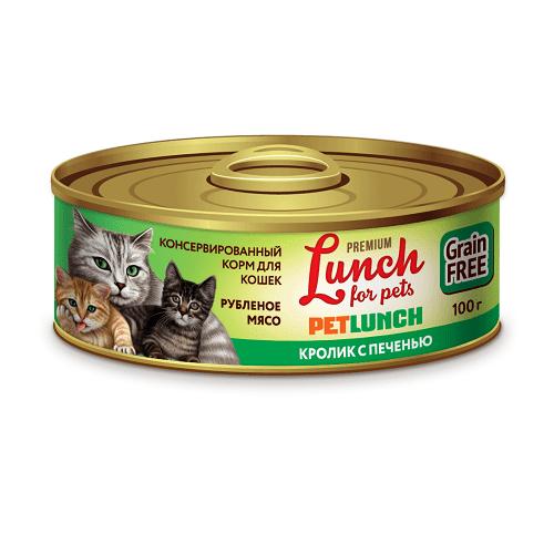 Корма для кошек Lunch for pets Кролик с печенью, рубленое мясо, 100 г.
