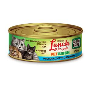 Корма для кошек Lunch for pets Мясное ассорти с языком, рубленое мясо, 100 г.
