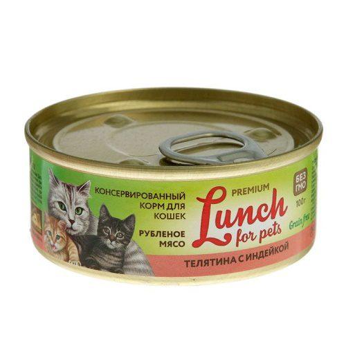 Корма для кошек Lunch for pets Телятина с индейкой, рубленое мясо, 100 г.