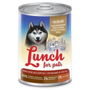 Купить Корм для собак Lunch for pets Мясное ассорти с печенью, кусочки в желе (крышка ключ), 400 гр в Казани