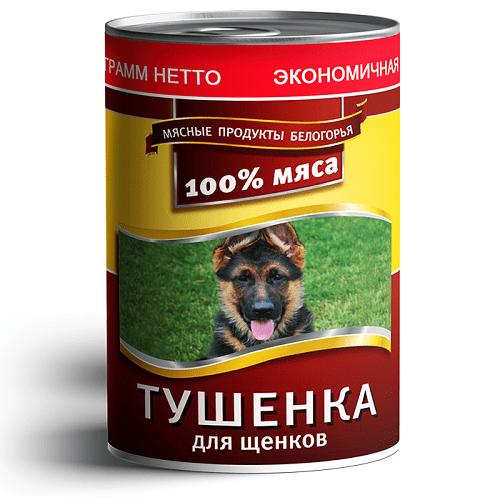 Тушёнка Мясное ассорти для щенков340 г.